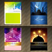 stock photo of kareem  - vector set of attractive brochure of ramadan kareem festival of muslim  - JPG