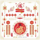 Gold Red Year of the Pig Chinese new year 2020: Translation of Calligraphy main: Happy new year, Ble poster