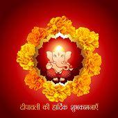 pic of diwali  - beautiful indian god ganesha with diwali ki hardik shubhkamnaye  - JPG