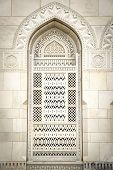 foto of oman  - Closeup Grand Sultan Qaboos Mosque in Muscat Oman - JPG