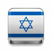 stock photo of israeli flag  - Metal square icon with Israeli flag colors - JPG
