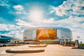 stock photo of hockey arena  - MINSK BELARUS  - JPG