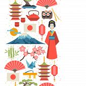 stock photo of japanese flag  - Japan seamless pattern - JPG