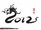 image of dragon  - Vector Chinese New Year Calligraphy for the Year of Dragon 2012 - JPG