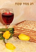 image of piety  - jewish holiday of Passover and its attributes - JPG