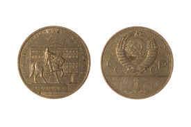 image of olympiade  - Coin One jubilee ruble USSR Games of the XXII Olympiad - JPG
