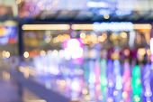 picture of dancing rain  - Light bokeh blur background Siam Paragon Water Fountain blur - JPG