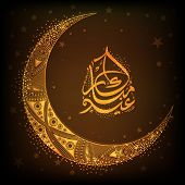 stock photo of crescent  - Beautiful floral design decorated golden crescent moon and Arabic Islamic calligraphy of text Eid Mubarak on stars decorated brown background for famous Muslim community festival celebration - JPG