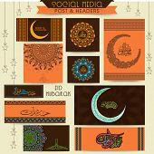 image of ramazan mubarak  - Social media ads - JPG