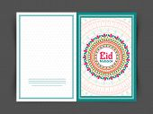 picture of eid al adha  - Colorful floral design decorated beautiful greeting card for famous festival of Muslim community - JPG