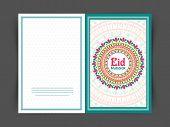 foto of ramazan mubarak  - Colorful floral design decorated beautiful greeting card for famous festival of Muslim community - JPG