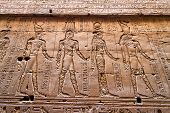 stock photo of ptolemaic  - Africa - JPG