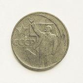 Постер, плакат: Vintage Vintage Russian Ruble Coin