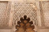 picture of synagogue  - Cordoba Spain - JPG