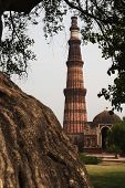image of qutub minar  - Low angle view of a minaret - JPG