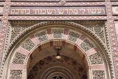foto of synagogue  - Budapest Hungary  - JPG