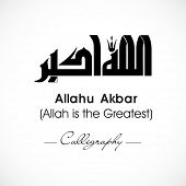 Arabic Islamic calligraphy of dua(wish) Allahu Akbar ( Allah is the greatest) on abstract grey backg