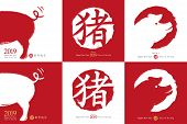 2019 Chinese New Year Of The Pig. Vector Card Design Set. Hand Drawn Piggy Illustration And Red Stam poster