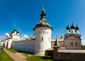 Rostov Kremlin and the Church of St. John