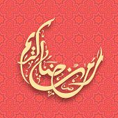 image of crescent-shaped  - Arabic Islamic calligraphy of golden text Ramadan Kareem in crescent mosque shape on seamless floral decorated pink background - JPG