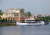 View On City Ekaterinburg poster