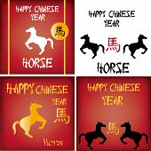 image of chinese new year horse  - a set of backgrounds with text and horses for chinese new year - JPG