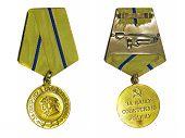 stock photo of sevastopol  - Medal  - JPG