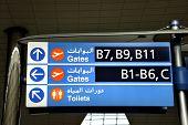 stock photo of dubai  - Dubai United Arab Emirates - JPG