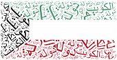stock photo of kuwait  - National flag of Kuwait - JPG