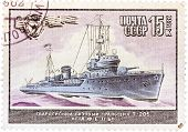 Stamp Printed In The Soviet Union Devoted To Warship