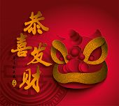 picture of chinese calligraphy  - Chinese new year lion dance - JPG